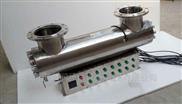 明渠式生活汙水處理紫外線殺菌消毒器