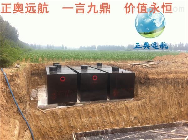 邯郸污水处理设备+设计方案《诚信商家》