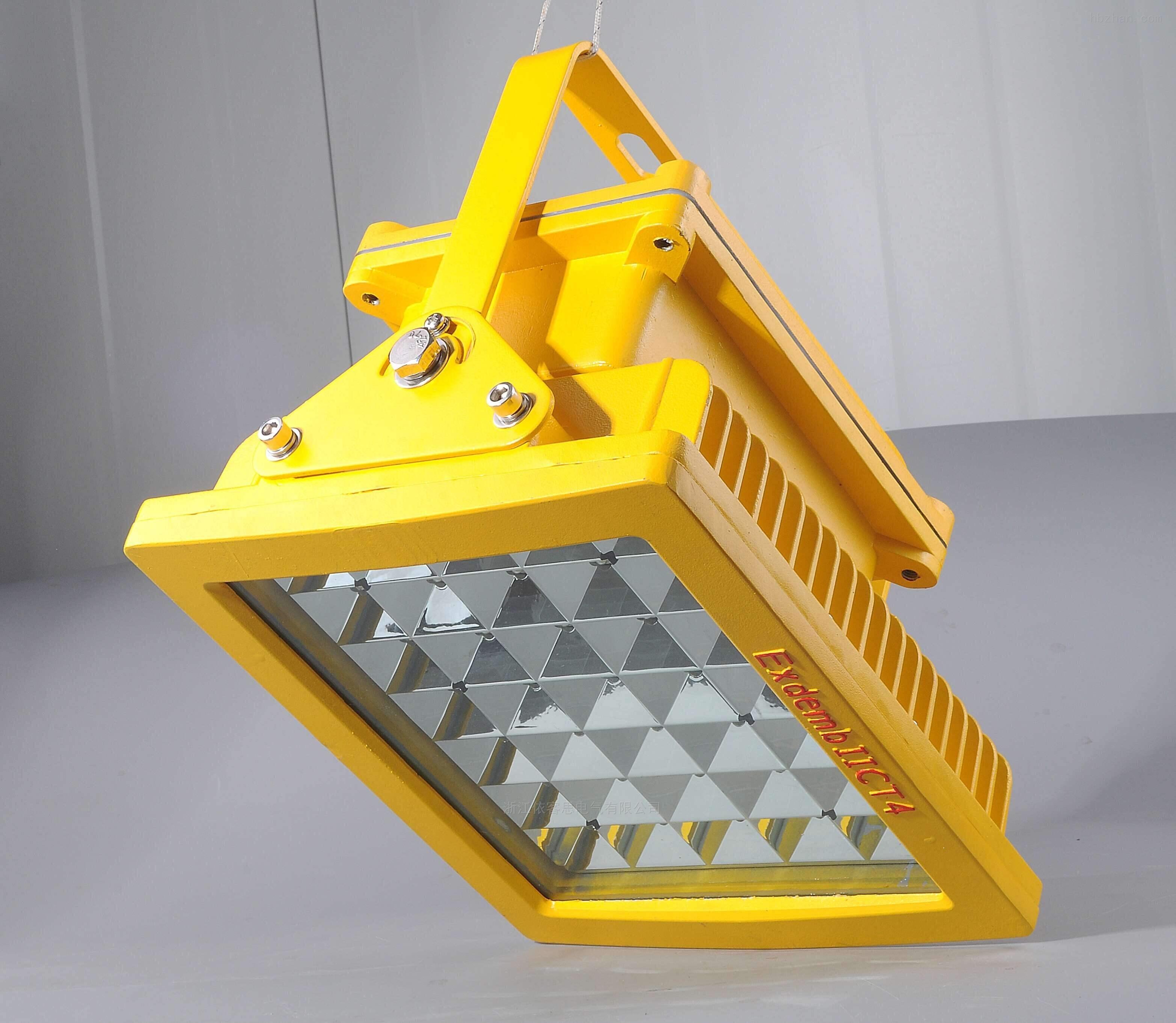 BDL750-高效节能led防爆灯泛光灯50W100W