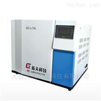 痕量烃自动气相色谱仪