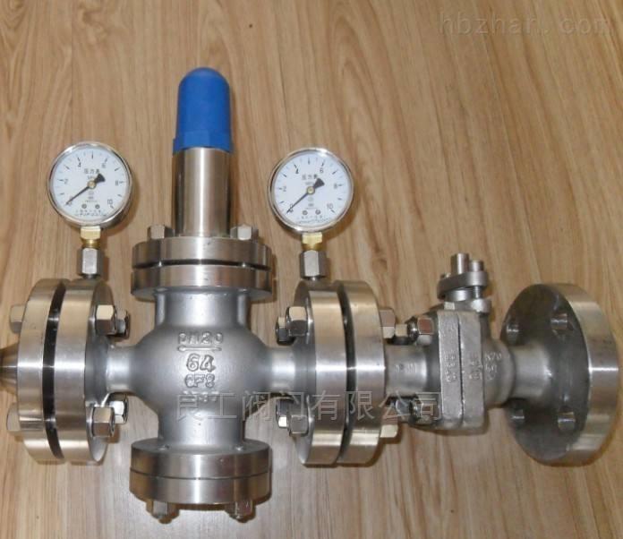 yk43x 天然气减压阀图片