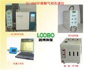 血液内酒精含量的检测GC-9870F气相色谱仪