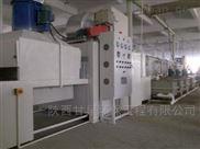渭南橡胶废气处理设备优势