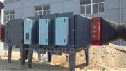榆林生物废气处理设备生产厂家