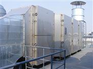 西安橡胶废气处理设备专卖