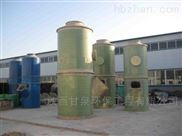 榆林生物废气处理设备价格