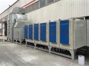 渭南印刷车间废气净化设备工艺