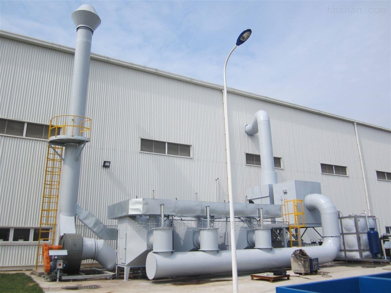 蓄热催化废气处理设备型号