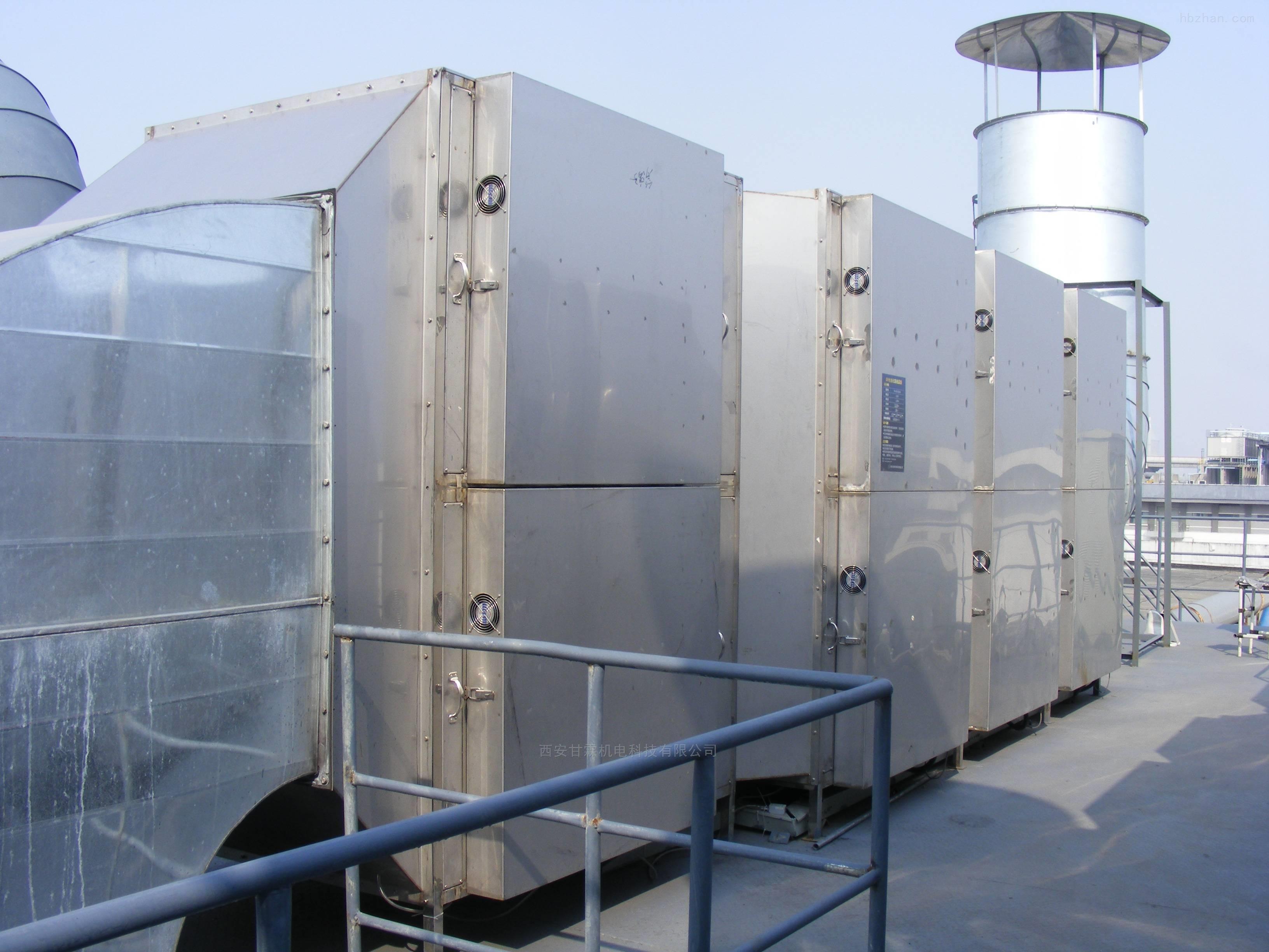 西安塑料加热废气处理设备报价