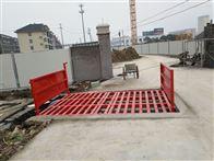 RG-100南昌工地自动洗车装置
