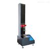SHAED-1000液晶显示电子万能试验机