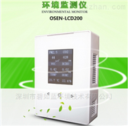 壁掛式室內氣體檢測儀 綜合環境檢測係統