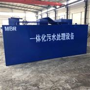 郑州MBR一体化污水处理设备