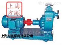 ZXP型ZXP型不锈钢自吸泵