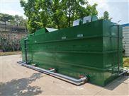 安徽_合肥医院一体化污水处理设备
