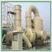 福建南平塑料尾气吸收塔哪里有销售