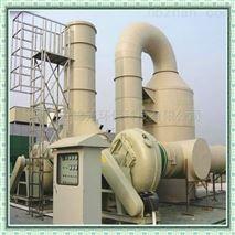 PP酸霧淨化塔/聚丙烯多功 能廢氣塔空氣淨化