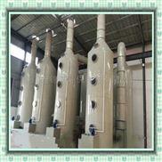福建龙岩塑料吸附装置塔分类