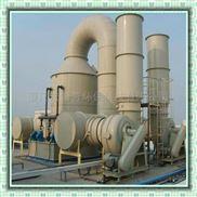 福建龙岩聚丙烯尾气吸收塔使用说明