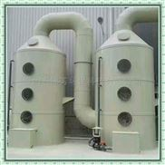 福建龙岩塑料尾气吸收塔生产商