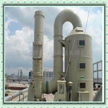 聚丙烯吸附裝置塔洗滌塔空氣淨化