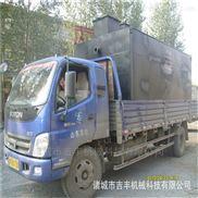 地埋式制药废水处理设备安装