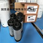HF6883弗列加液压油滤芯