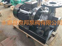 www.goooglb.cc永嘉良邦ISW卧式不锈钢管道循环泵