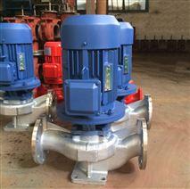 IHG型管道化工泵