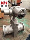 GJ941X-6L型GJ941电动管夹阀