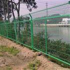 农村废物填埋场周边用双边丝护栏网现货供应