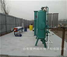 RBAD荣博源多介质过滤器 性价比高污水处理量大