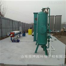 RBAD污水处理设备压力式机械过滤器荣博源环境