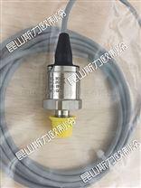 克莱门特压力传感器0-450psia