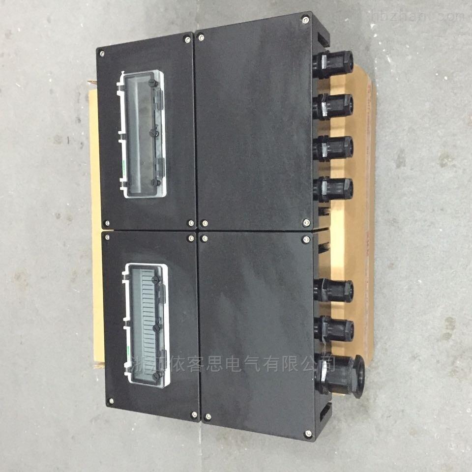 6K防水防尘防腐检修箱三防照明动力配电箱