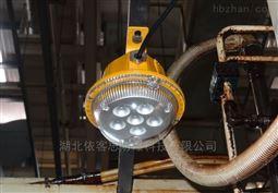 BPC9200-20W武汉固态免维护led防爆吸灯