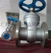 廣騰Z41W-25P不鏽鋼法蘭閘閥價格