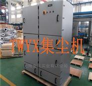 JCMC-5500S全风牌平面磨床吸尘器