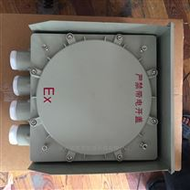 BEJ51-200/9防爆接线箱 一进五出,进40出25