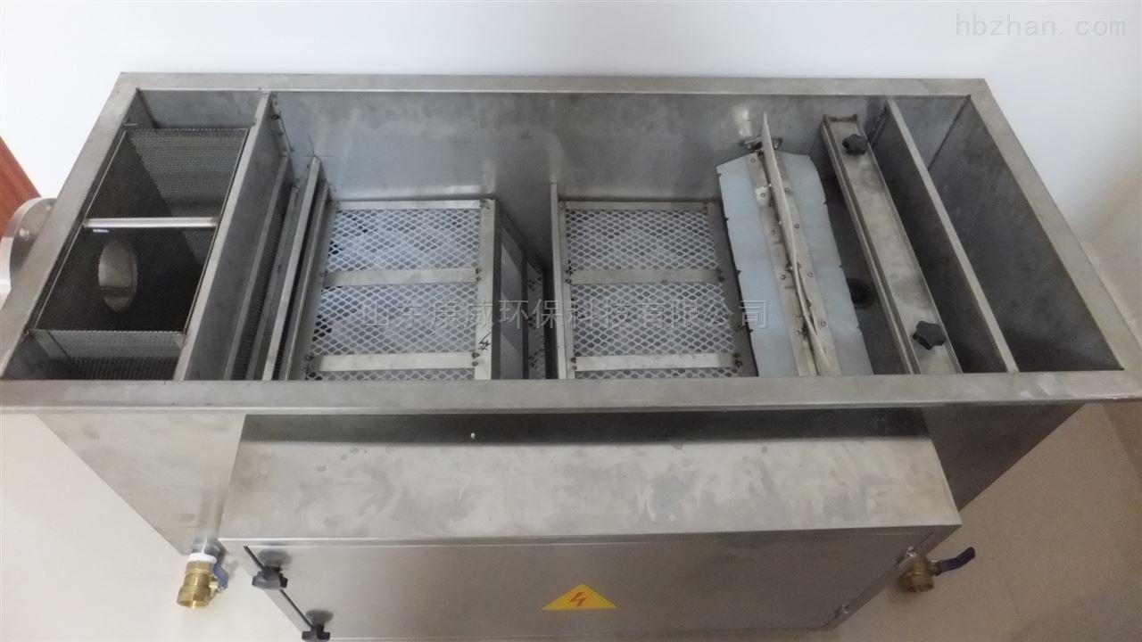 餐饮油水分离器工作原理-供求商机-山东康威环保科技
