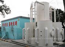 饮用水泳池水处理系统制造