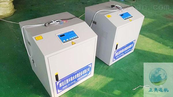 伊犁州体检中心污水处理设备=《供货商》