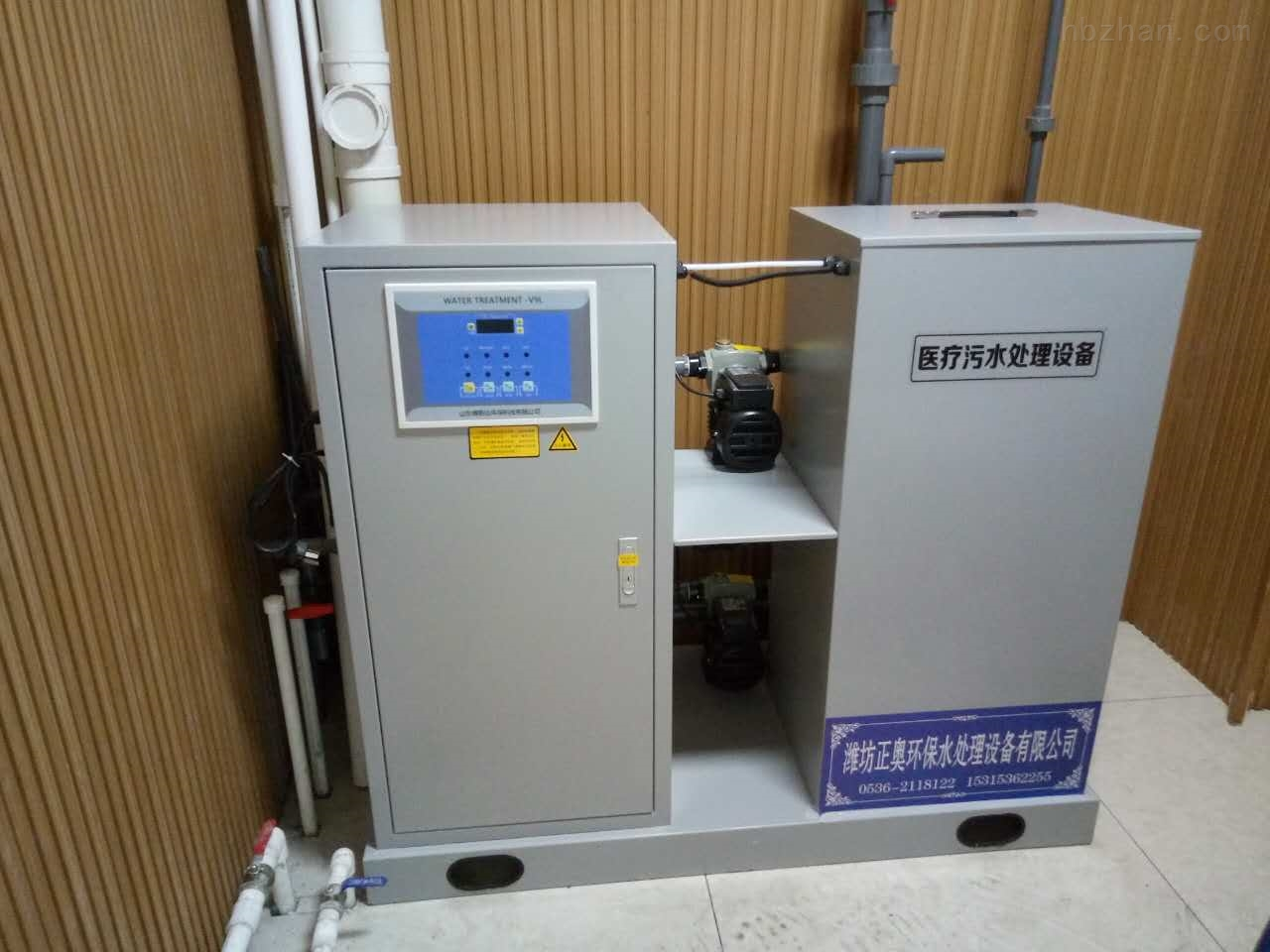 呼和浩特体检中心污水处理设备﹪《包验收>