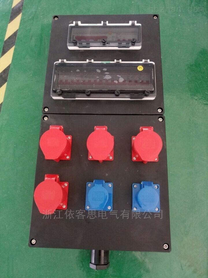 10k防水防尘防腐电源插座箱三防动力检修箱