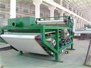 泰兴机械厂污泥压滤式脱水机直销