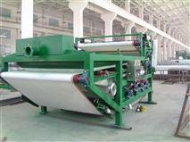 西安雙網帶式汙泥脫水機