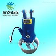 污水处理厂平衡池废水废渣污泥搅拌机