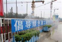 CXJ-T108昆明工地塔吊喷淋喷雾降尘系统订制安装方案