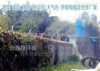 CXJ-W35南京工地围挡喷淋围墙喷淋价格厂家