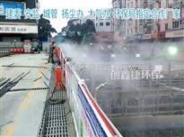 T108工地塔吊喷雾